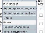 Все вложения форума.jpg