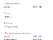 Блок онлайн v2.4.94.png