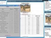 Модуль мониторинга CS 1.6 FULL.jpg