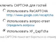 XF QapTcha 1.png