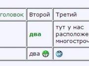 bbtable.jpg