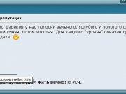 repa_striped_113.JPG